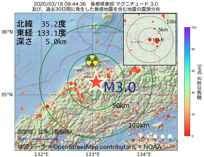 地震震源マップ:2020年03月18日 09時44分 島根県東部でM3.0の地震