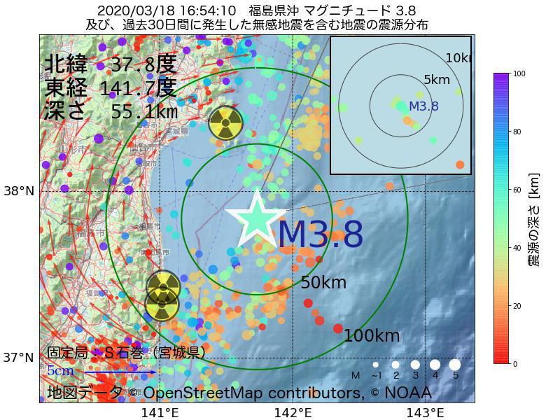 地震震源マップ:2020年03月18日 16時54分 福島県沖でM3.8の地震