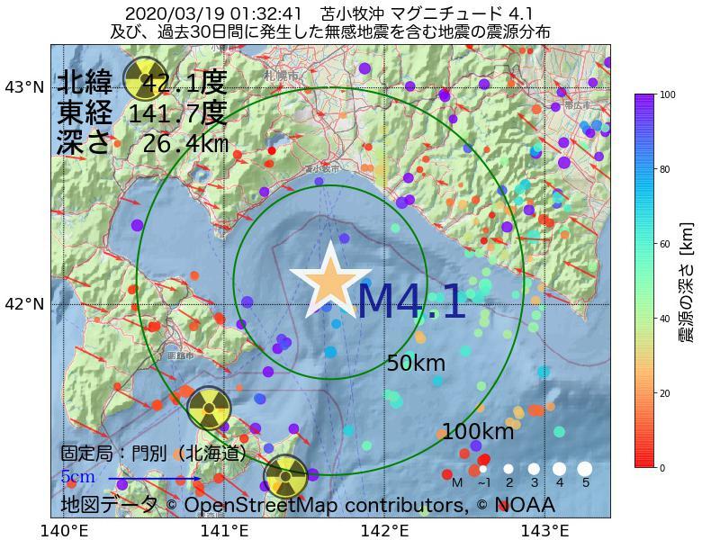 地震震源マップ:2020年03月19日 01時32分 苫小牧沖でM4.1の地震