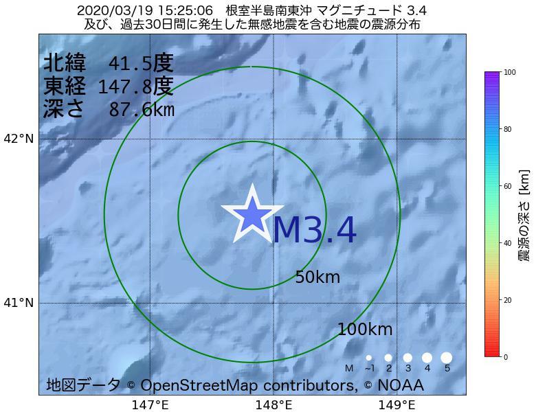 地震震源マップ:2020年03月19日 15時25分 根室半島南東沖でM3.4の地震