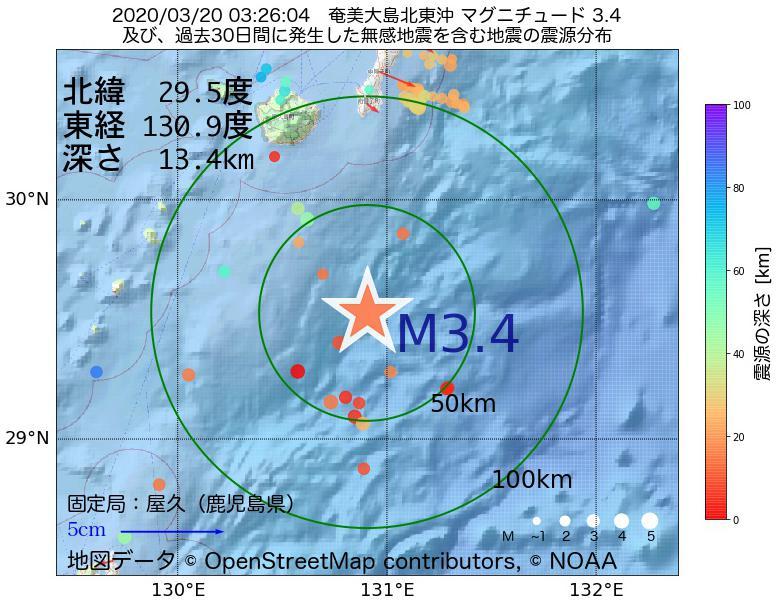 地震震源マップ:2020年03月20日 03時26分 奄美大島北東沖でM3.4の地震