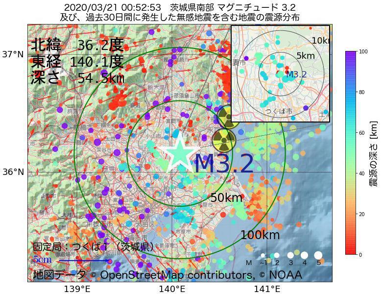 地震震源マップ:2020年03月21日 00時52分 茨城県南部でM3.2の地震