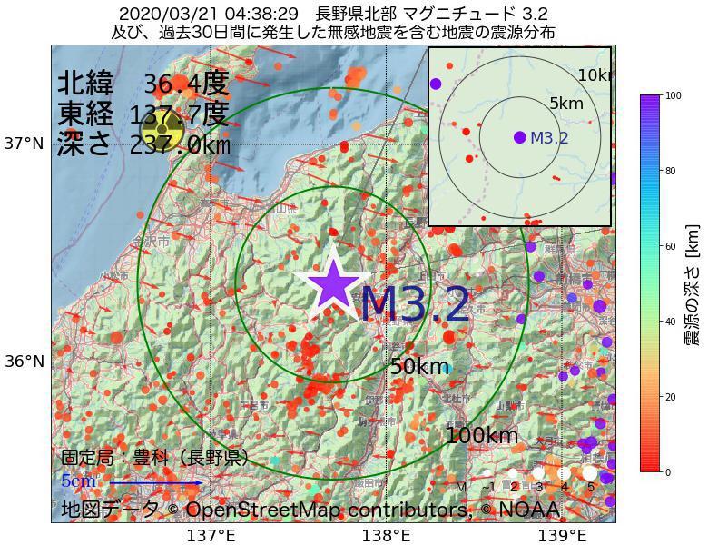 地震震源マップ:2020年03月21日 04時38分 長野県北部でM3.2の地震