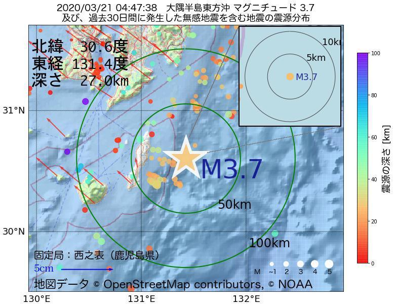 地震震源マップ:2020年03月21日 04時47分 大隅半島東方沖でM3.7の地震
