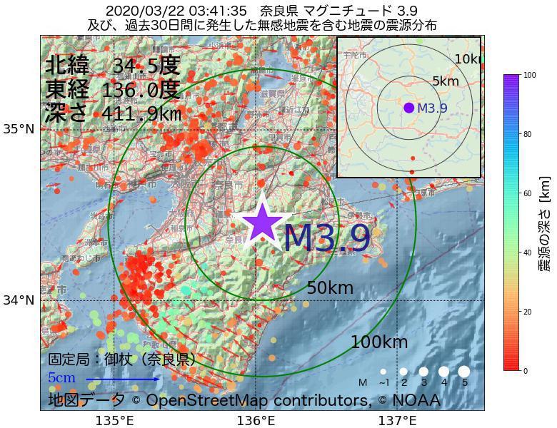 地震震源マップ:2020年03月22日 03時41分 奈良県でM3.9の地震