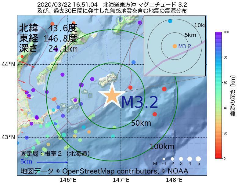 地震震源マップ:2020年03月22日 16時51分 北海道東方沖でM3.2の地震