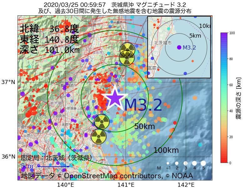 地震震源マップ:2020年03月25日 00時59分 茨城県沖でM3.2の地震