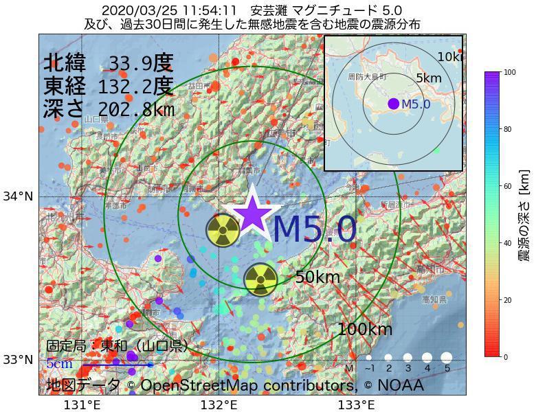 地震震源マップ:2020年03月25日 11時54分 安芸灘でM5.0の地震
