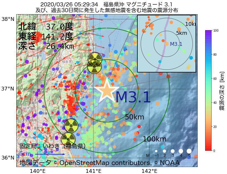 地震震源マップ:2020年03月26日 05時29分 福島県沖でM3.1の地震