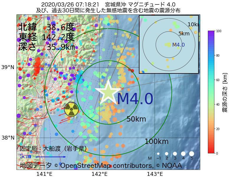 地震震源マップ:2020年03月26日 07時18分 宮城県沖でM4.0の地震