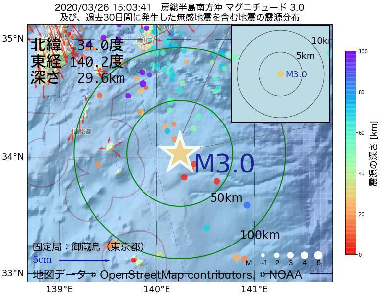 地震震源マップ:2020年03月26日 15時03分 房総半島南方沖でM3.0の地震