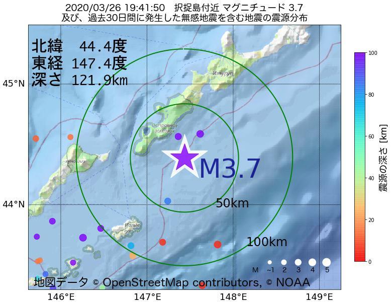 地震震源マップ:2020年03月26日 19時41分 択捉島付近でM3.7の地震