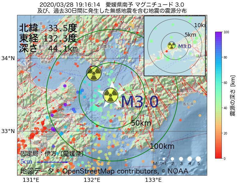 地震震源マップ:2020年03月28日 19時16分 愛媛県南予でM3.0の地震