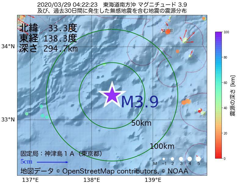 地震震源マップ:2020年03月29日 04時22分 東海道南方沖でM3.9の地震
