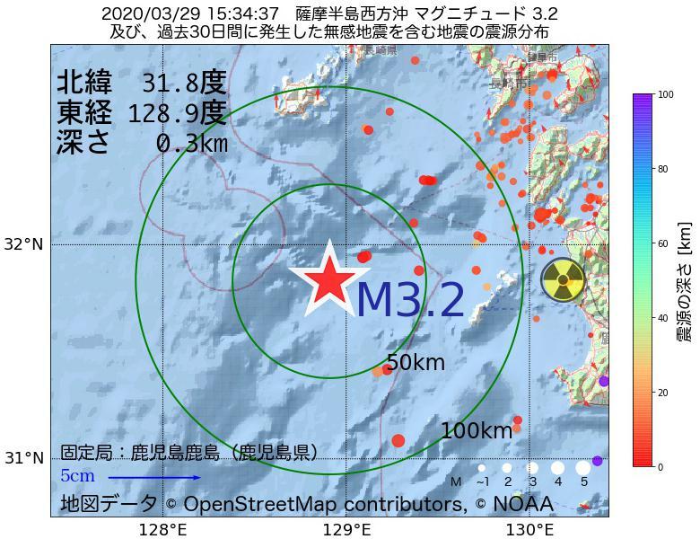 地震震源マップ:2020年03月29日 15時34分 薩摩半島西方沖でM3.2の地震