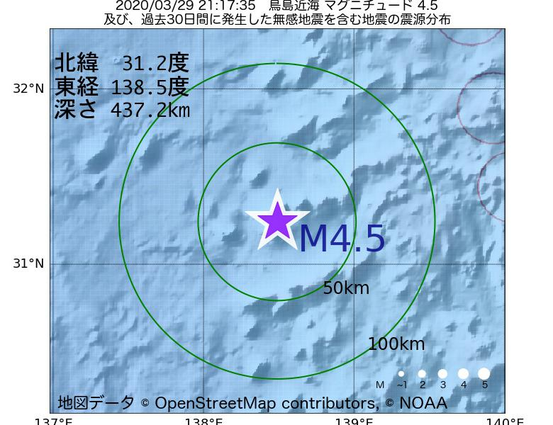 地震震源マップ:2020年03月29日 21時17分 鳥島近海でM4.5の地震