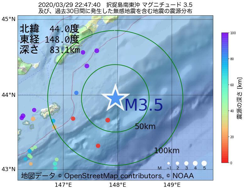 地震震源マップ:2020年03月29日 22時47分 択捉島南東沖でM3.5の地震
