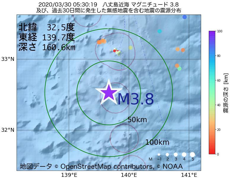 地震震源マップ:2020年03月30日 05時30分 八丈島近海でM3.8の地震