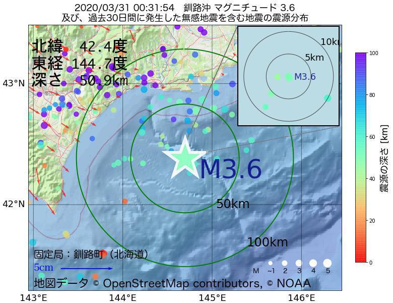 地震震源マップ:2020年03月31日 00時31分 釧路沖でM3.6の地震