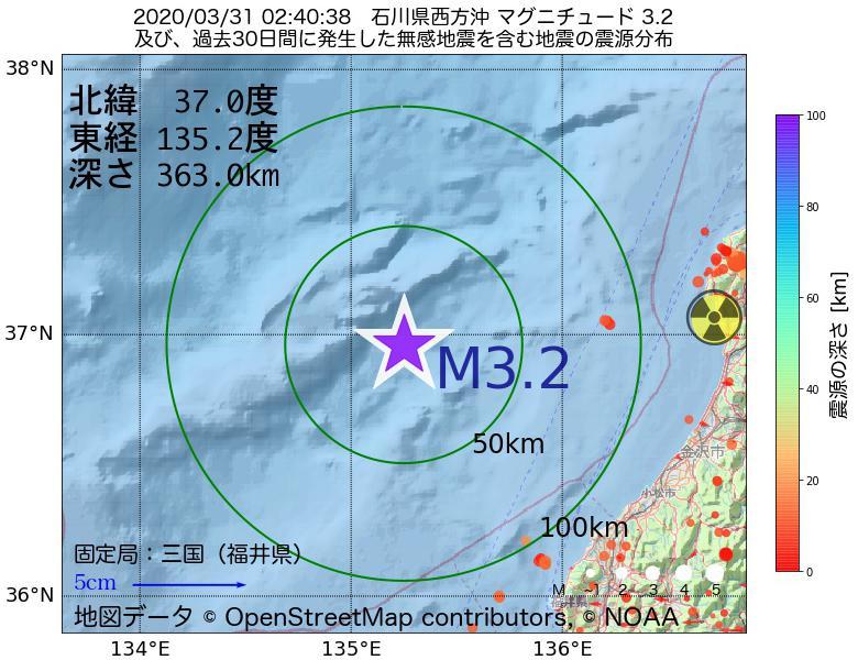 地震震源マップ:2020年03月31日 02時40分 石川県西方沖でM3.2の地震
