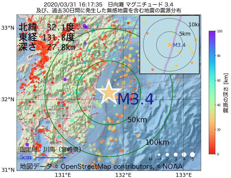 地震震源マップ:2020年03月31日 16時17分 日向灘でM3.4の地震