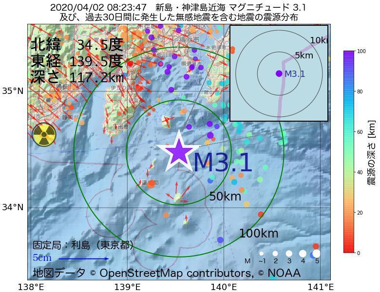 地震震源マップ:2020年04月02日 08時23分 新島・神津島近海でM3.1の地震