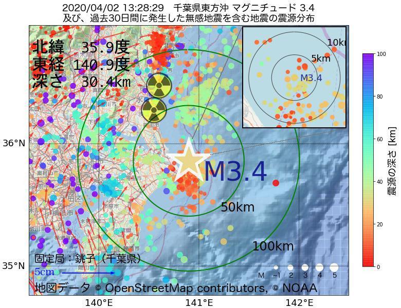 地震震源マップ:2020年04月02日 13時28分 千葉県東方沖でM3.4の地震