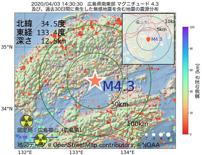 地震震源マップ:2020年04月03日 14時30分 広島県南東部でM4.3の地震