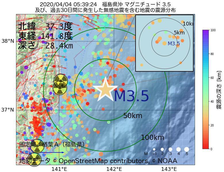 地震震源マップ:2020年04月04日 05時39分 福島県沖でM3.5の地震