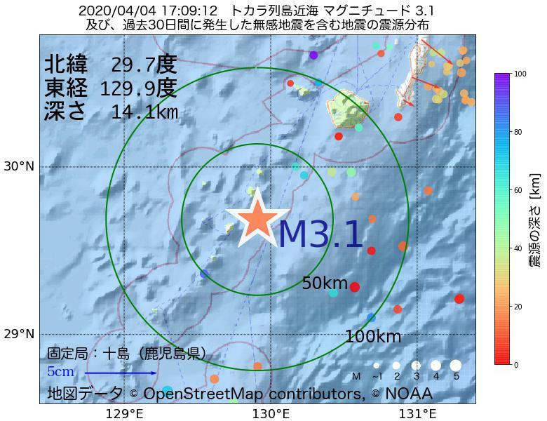 地震震源マップ:2020年04月04日 17時09分 トカラ列島近海でM3.1の地震