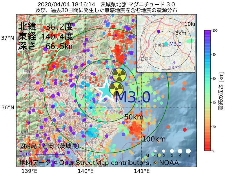 地震震源マップ:2020年04月04日 18時16分 茨城県北部でM3.0の地震