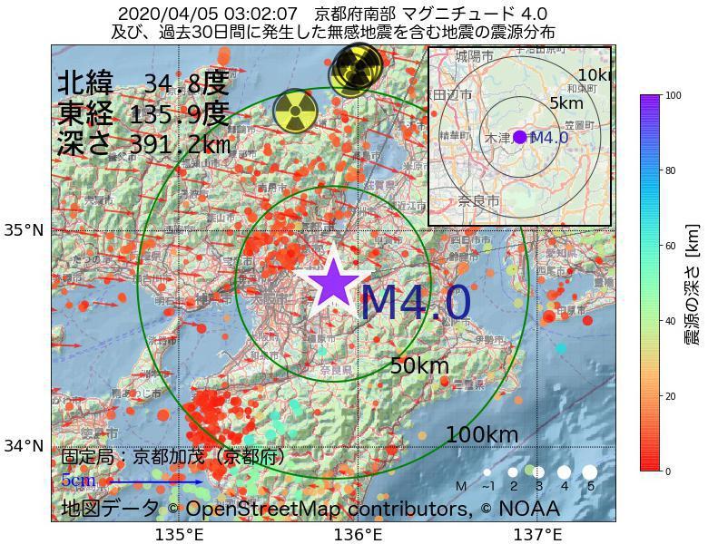 地震震源マップ:2020年04月05日 03時02分 京都府南部でM4.0の地震