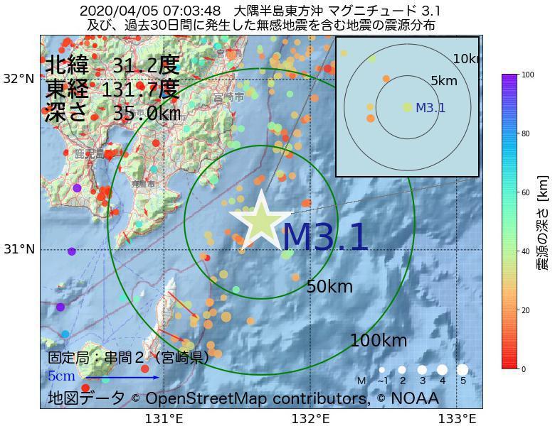 地震震源マップ:2020年04月05日 07時03分 大隅半島東方沖でM3.1の地震