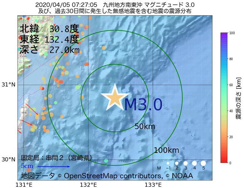 地震震源マップ:2020年04月05日 07時27分 九州地方南東沖でM3.0の地震