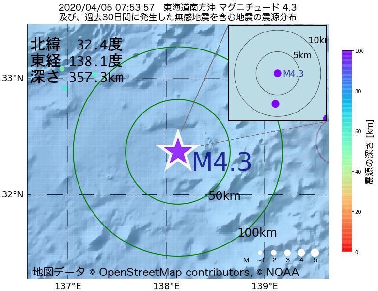 地震震源マップ:2020年04月05日 07時53分 東海道南方沖でM4.3の地震