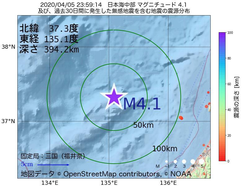 地震震源マップ:2020年04月05日 23時59分 日本海中部でM4.1の地震