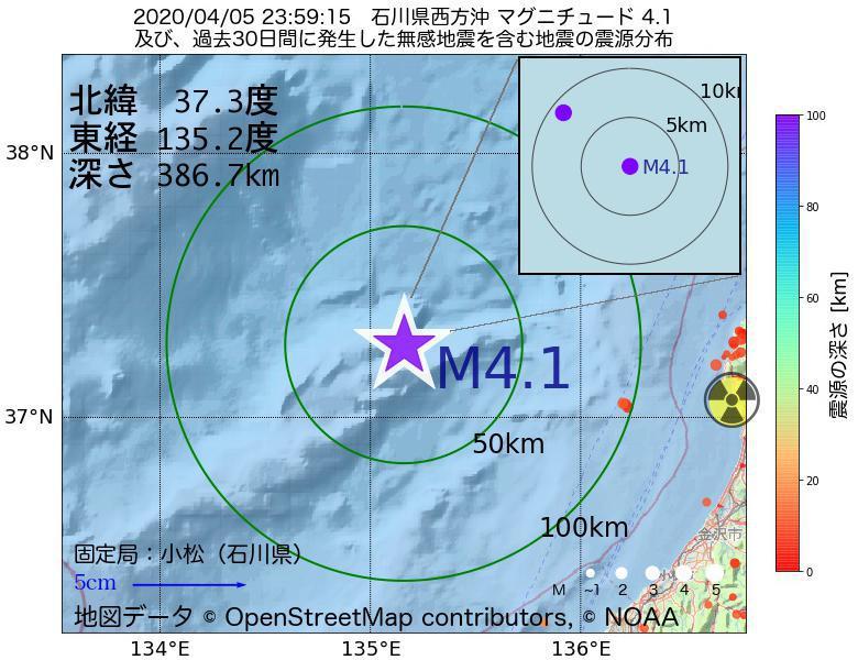 地震震源マップ:2020年04月05日 23時59分 石川県西方沖でM4.1の地震