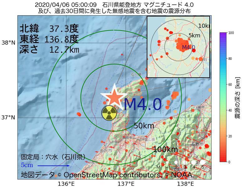 地震震源マップ:2020年04月06日 05時00分 石川県能登地方でM4.0の地震