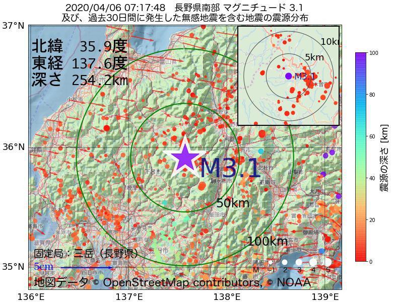 地震震源マップ:2020年04月06日 07時17分 長野県南部でM3.1の地震