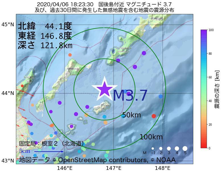 地震震源マップ:2020年04月06日 18時23分 国後島付近でM3.7の地震