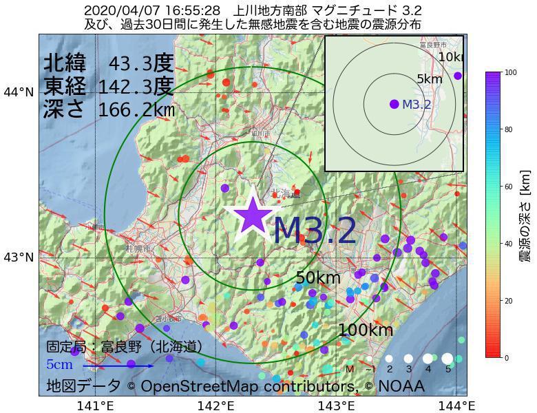 地震震源マップ:2020年04月07日 16時55分 上川地方南部でM3.2の地震