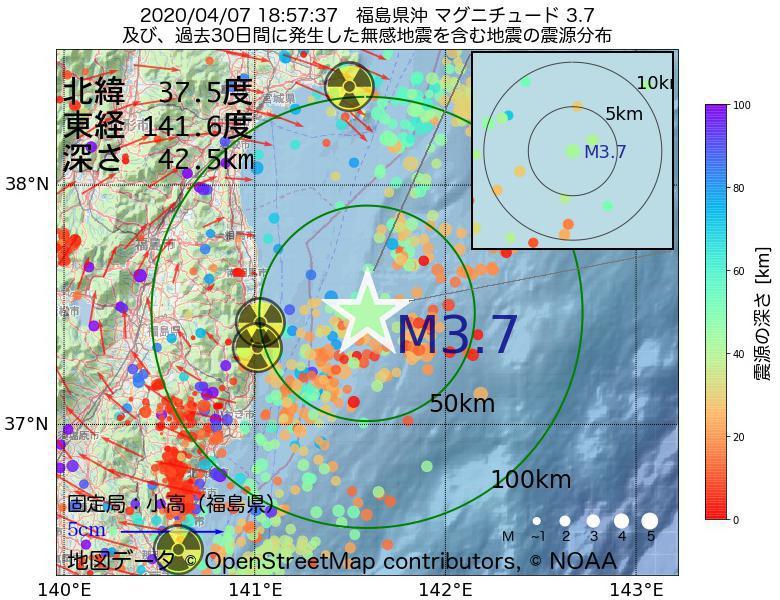地震震源マップ:2020年04月07日 18時57分 福島県沖でM3.7の地震