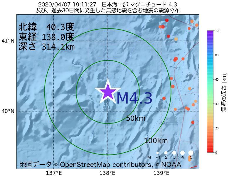地震震源マップ:2020年04月07日 19時11分 日本海中部でM4.3の地震