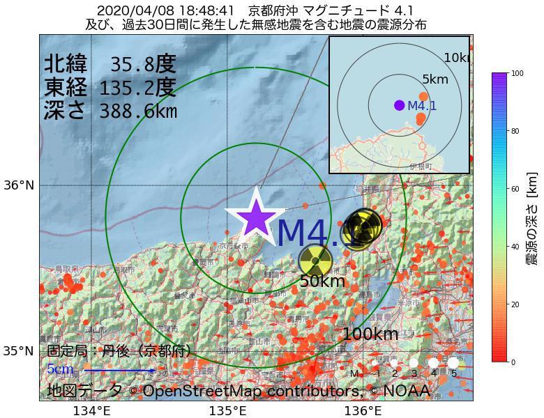 地震震源マップ:2020年04月08日 18時48分 京都府沖でM4.1の地震
