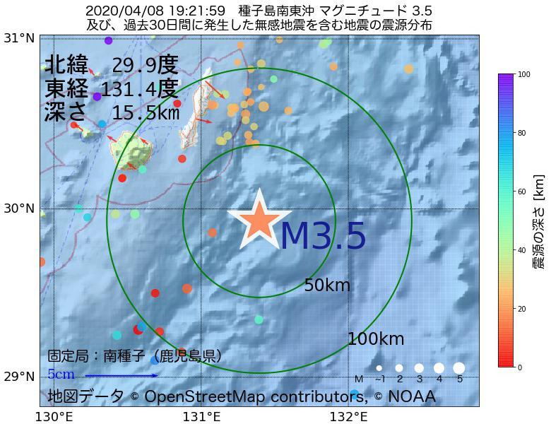 地震震源マップ:2020年04月08日 19時21分 種子島南東沖でM3.5の地震