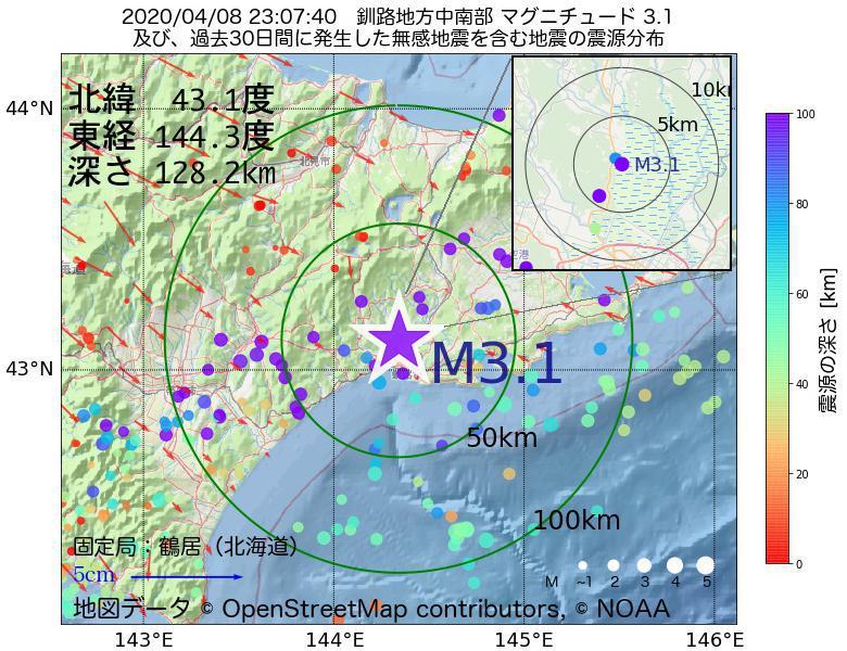 地震震源マップ:2020年04月08日 23時07分 釧路地方中南部でM3.1の地震