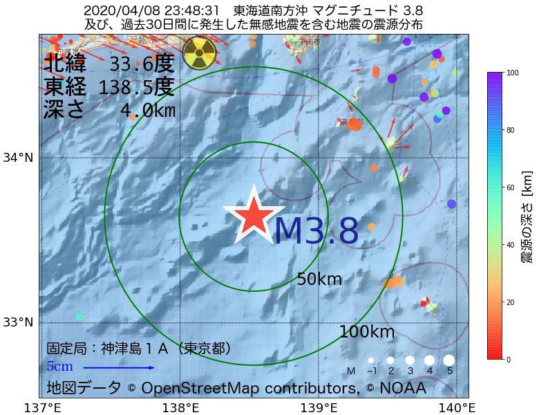 地震震源マップ:2020年04月08日 23時48分 東海道南方沖でM3.8の地震