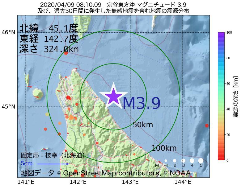 地震震源マップ:2020年04月09日 08時10分 宗谷東方沖でM3.9の地震
