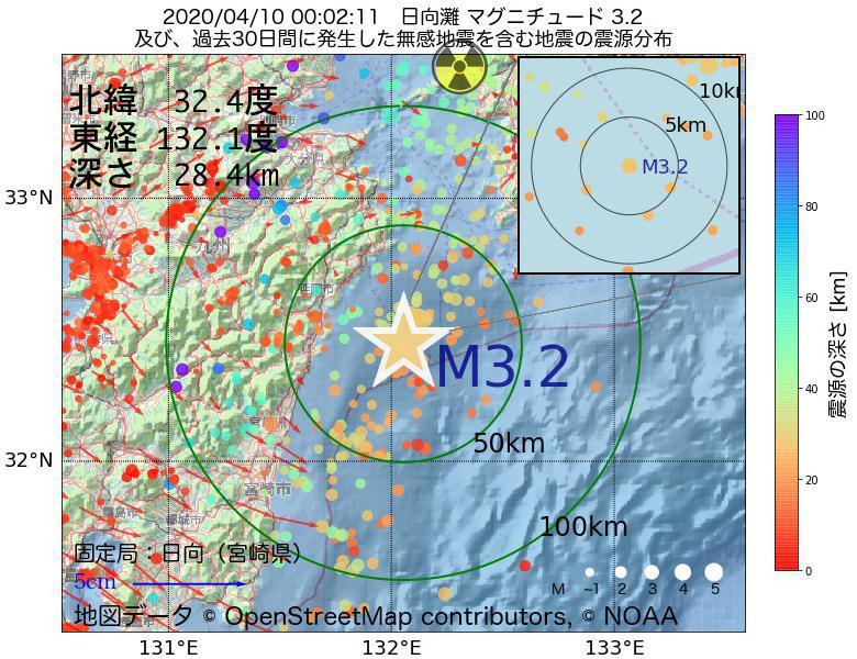 地震震源マップ:2020年04月10日 00時02分 日向灘でM3.2の地震