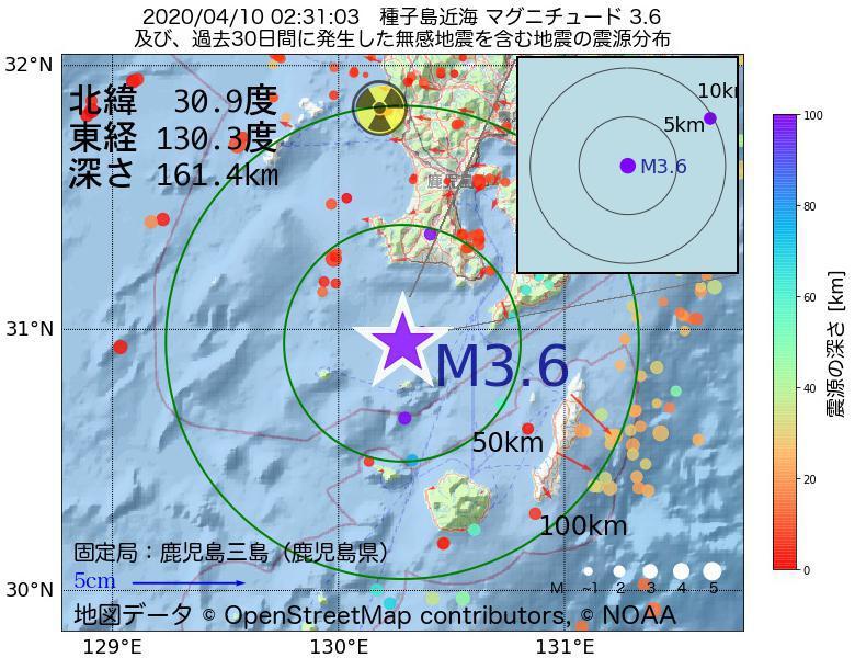 地震震源マップ:2020年04月10日 02時31分 種子島近海でM3.6の地震